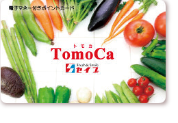 tomoca_card.png